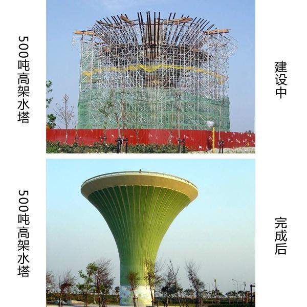 500吨高架水塔
